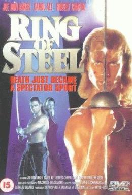 Постер фильма Железный ринг (1994)