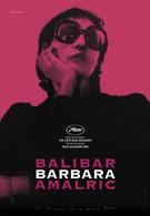 Барбара (2017)