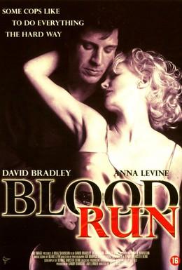 Постер фильма Кровавый побег (1994)