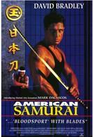 Американский самурай (1992)
