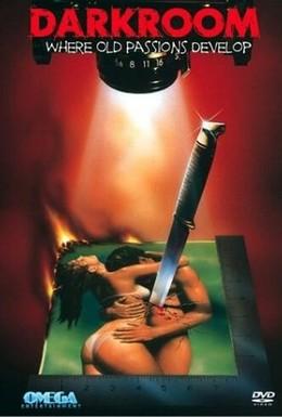 Постер фильма Фотолаборатория (1989)
