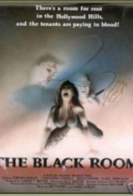 Постер фильма Черная комната (1982)