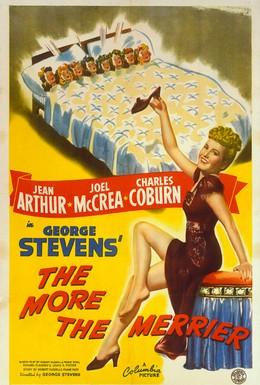 Постер фильма Чем больше, тем веселее (1943)