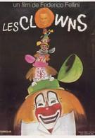 Клоуны (1970)