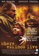 Туда, где живут эскимосы (2002)