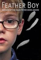 Мальчик в перьях (2004)