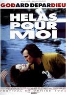 Увы, мне (1993)