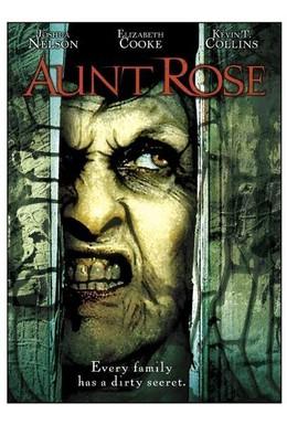 Постер фильма Тетя Роза (2005)