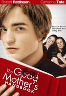 Дневник плохой мамаши (2007)