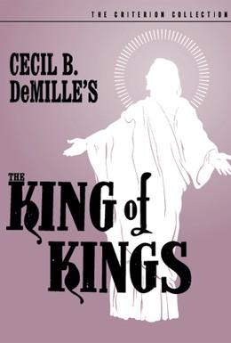 Постер фильма Царь царей (1927)