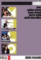 Мелодрама (1986)