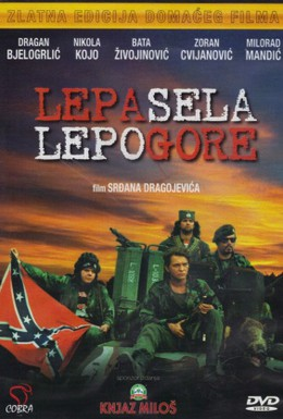 Постер фильма Красивые деревни красиво горят (1996)