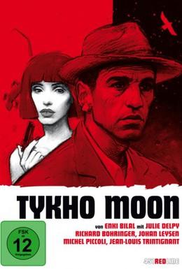 Постер фильма Тико Мун (1996)