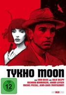 Тико Мун (1996)