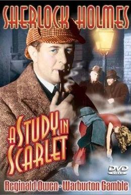 Постер фильма Шерлок Холмс: Занятия в алом (1933)