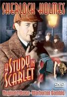 Шерлок Холмс: Занятия в алом (1933)