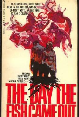 Постер фильма День, когда всплыла рыба (1967)