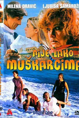 Постер фильма Нелегко с мужчинами (1985)