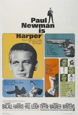 Постер фильма Харпер (1966)