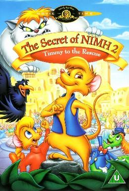 Постер фильма Секрет Н.И.М.Х. 2 (1998)