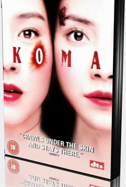 Постер фильма Кома (2004)