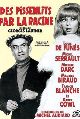Постер фильма Игра в ящик (1964)