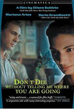 Постер фильма Не умирай, не сказав, куда уходишь (1995)