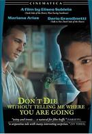 Не умирай, не сказав, куда уходишь (1995)