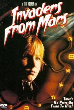 Постер фильма Пришельцы с Марса (1986)