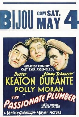 Постер фильма Влюбленный водопроводчик (1932)