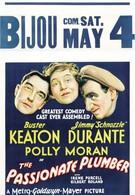 Влюбленный водопроводчик (1932)