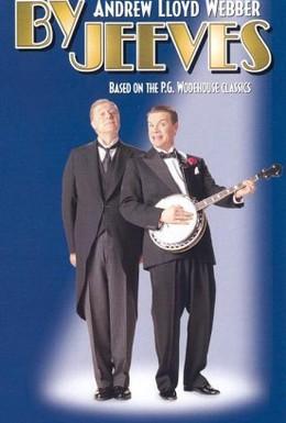 Постер фильма По мотивам Дживса (2001)