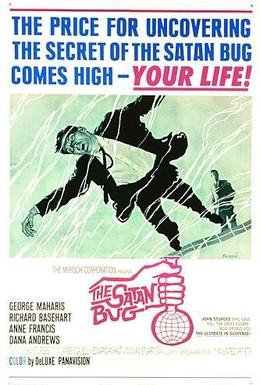 Постер фильма Дьявольский микроб (1965)