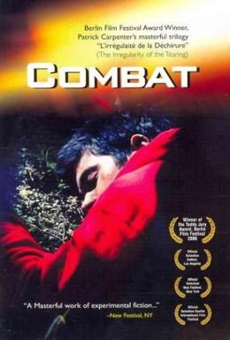 Постер фильма Поединок (2006)