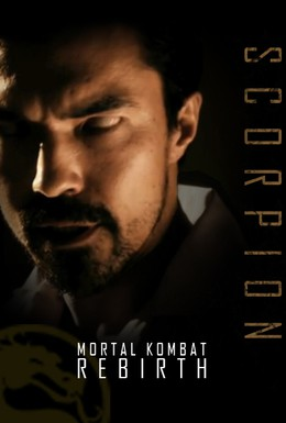 Постер фильма Смертельная битва: Возрождение (2010)