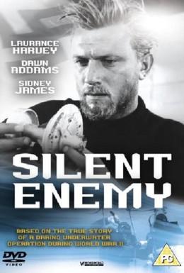 Постер фильма Невидимый враг. Боевые пловцы (1958)