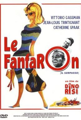 Постер фильма Обгон (1962)