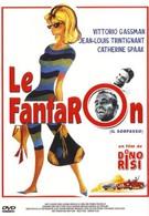 Обгон (1962)