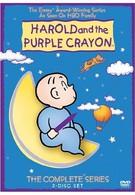 Гарольд и фиолетовый мелок (2001)