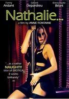 Натали (2003)
