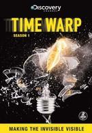 Искривление времени (2008)