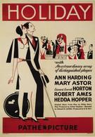 Праздник (1930)