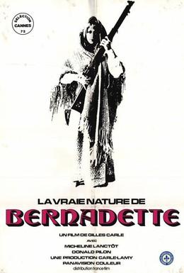 Постер фильма Подлинная натура Бернадетты (1972)