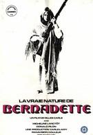 Подлинная натура Бернадетты (1972)