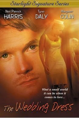 Постер фильма Свадебные платья (2001)