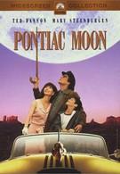 Луна Понтиак (1994)