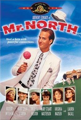Постер фильма Мистер Норт (1988)