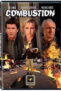Постер фильма Немой убийца (2004)