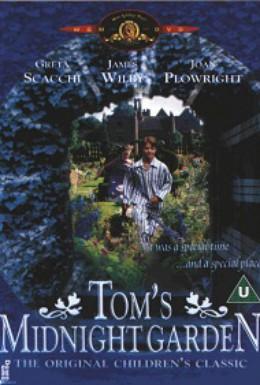 Постер фильма Волшебный сад Тома (1999)
