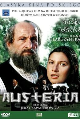 Постер фильма Аустерия (1982)